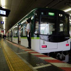 京阪本線 9000系 9005F