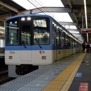 阪神本線 5500系 5517F