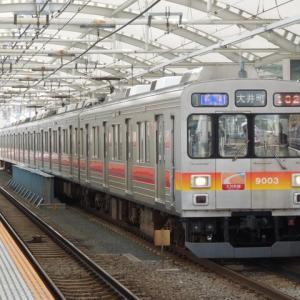 大井町線 9000系 9003F