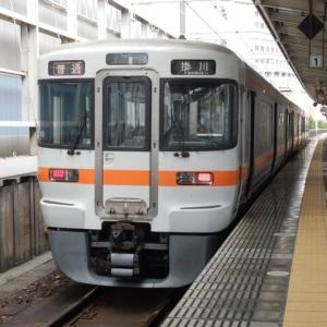 東海道本線 313系2300番台 T10