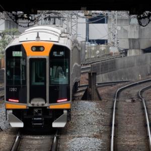 大阪線 阪神1000系 1202F