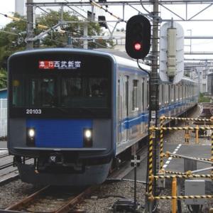 新宿線 20000系 20103F