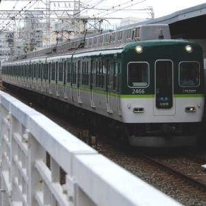 京阪本線 2400系 2456F