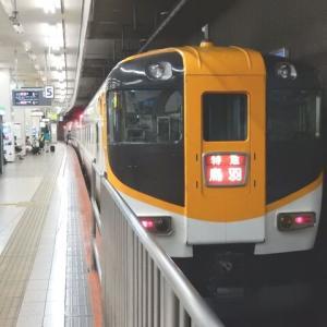名古屋線 12400系 NN15