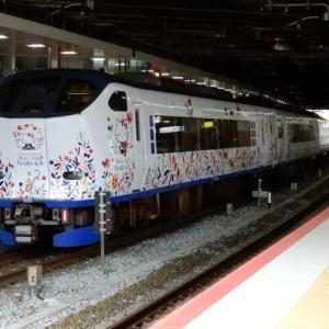 東海道本線 281系 HA604