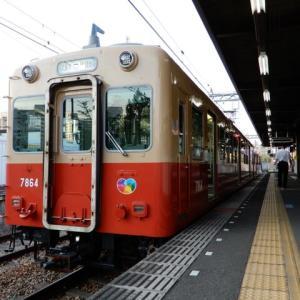 武庫川線 7861・7961形 7864F