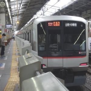 副都心線 東急5050系4000番台 4111F