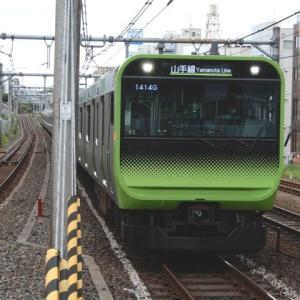 山手線 E235系 43