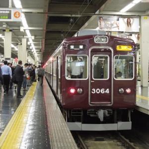 宝塚本線 3000系 3064F