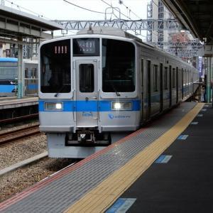 小田原線 1000形 1094F