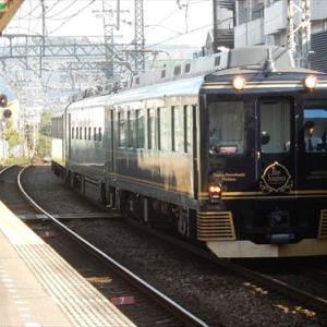 関西遠征 (E)