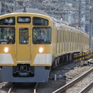 豊島線 2000系 2071F