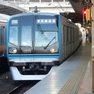 中央本線 メトロ15000系 15115F