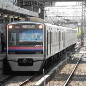 京成本線 3000形 3001F