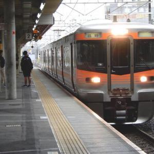 東海道本線 313系8000番台 B201
