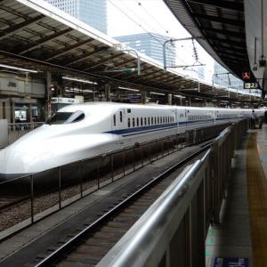 東海道新幹線 N700系 X16