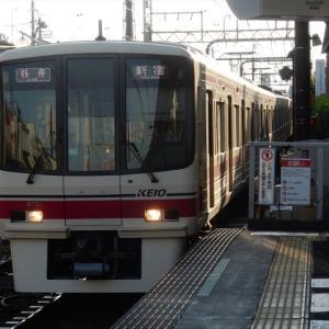 京王線 8000系20番台 9731F