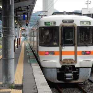 中央本線 313系3000番台 R104