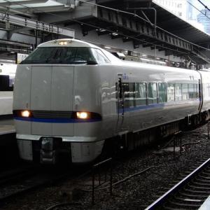 東海道本線 683系4000番台 T50