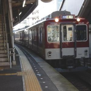 南大阪線 6020系 C45