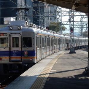 高野線 6300系 6301F