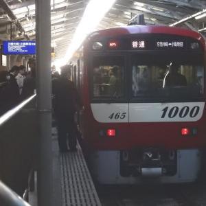 大師線 1000形 1465F