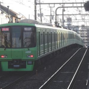 京王線 8000系 8713F
