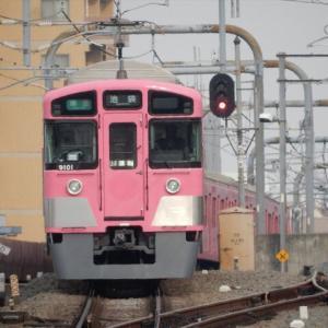 池袋線 9000系 9101F