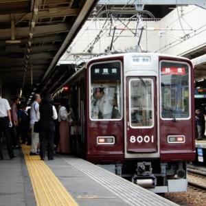 神戸本線 8000系 8001F