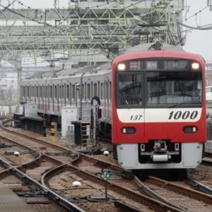 京急本線 1000形 1137F
