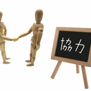 【日常】その作業、苦にならないのはどっち?:夫婦で上手に役割分担~後編~
