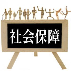 """【人口減少って言うけれど】1億人の日本って最近の話でしょ:""""少子化対策""""への違和感"""