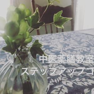 【中医薬膳教室 確認テスト実施】