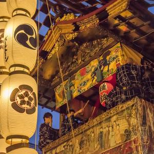 祇園祭 - 宵々山