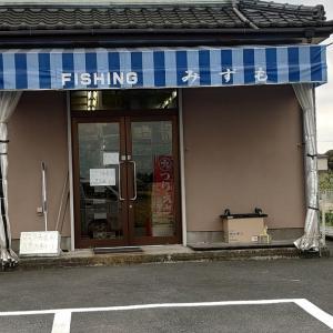 【へら鮒釣り】びん沼〜みずも