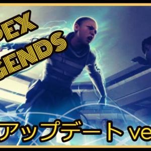 【PS4 ApexLegends】7月17日アップデートver1.15情報!