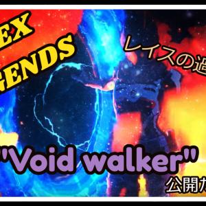【PS4 ApexLegends】レイスの過去…?Void walker公開!