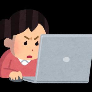 ブログを書くのが、こんなに大変だとは思わなかった!!(゜ロ゜ノ)ノ