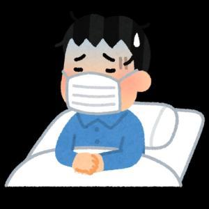 家族全員インフルエンザに感染!!母は熱があっても休めない。インフルエンザと戦った1週間!!