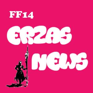 【FF14】当サイトのver5.1からの内容についてのお知らせ