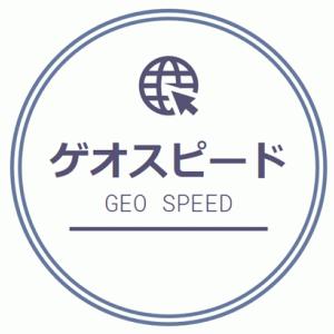 ゲオの新レンタルサービス「ゲオスピード」が微妙そう・・・