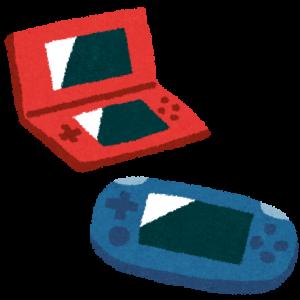 ニンテンドー3DSが生産終了!3DSのソフトの販売は?修理はどうなるの?