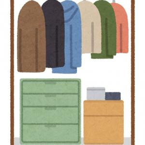 収納がない狭い部屋を広く見せるために!すっきり快適に過ごすために