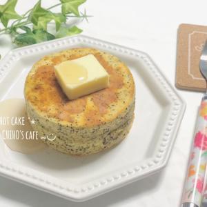 お店の味♡紅茶のふわふわ厚焼きパンケーキ