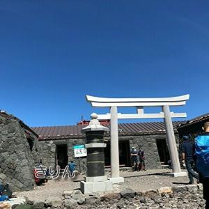 /^o^\速報 今日の富士山頂