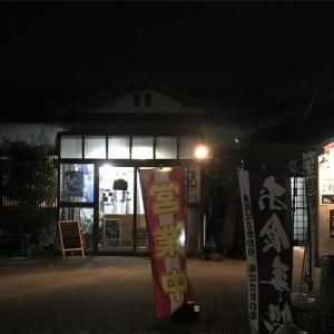 【ステーキ】沼津市で有名なステーキ『住吉』 /^o^\