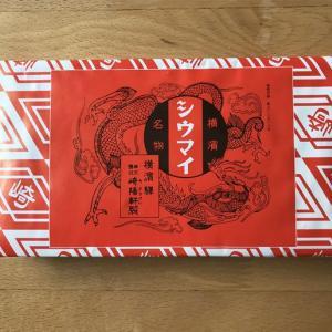 横浜 赤い箱 昔から変わらない味…