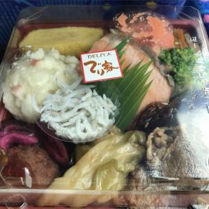 大人の海苔 具だくさんなお弁当…刈谷SA
