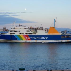 /^o^\ 駿河湾フェリーとヨット 出港!