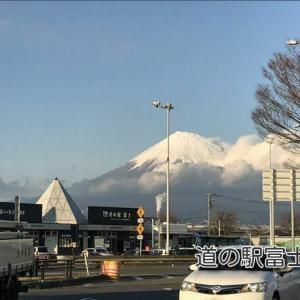 【道の駅富士】そば店が新装オープンしました! /^o^\富士山も綺麗に見えるよ!!